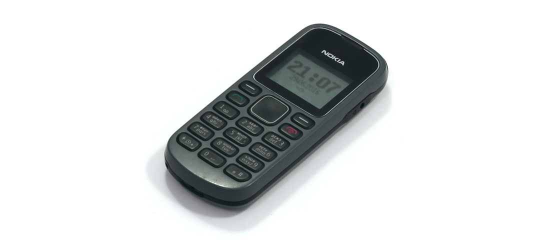 We Are Social be Social: Nokia 1280